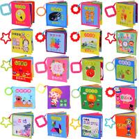 儿童立体布书撕不烂书0-1-3岁婴儿布书早教妈妈布书宝宝布书幼