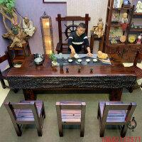 老船木茶桌椅组合古典实木家具功夫茶几简茶台中式现代茶艺桌 整装