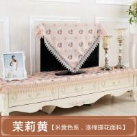 电视柜盖布 简约欧式长方形电脑盖巾壁挂台式液晶布艺防尘罩