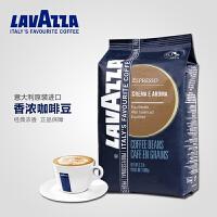 意大利原装原装 Lavazza拉瓦萨咖啡豆 意式香浓CREMA E AROMA 1kg