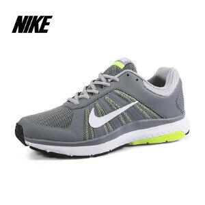 韩国直邮正品 NIKE/耐克男士跑鞋公路运动鞋大码DART 831532