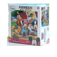 儿童拼图益智玩具3-6幼儿园男孩女孩80片60片拼装纸质组装
