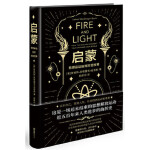 【BF】启蒙-思想运动如何改变世界