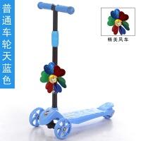儿童滑板车四轮蛙式滑板车扭扭摇摆滑闪光小孩玩具车2-3-45岁