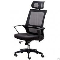 电脑椅办公椅接待椅会议网椅现代简约转椅会客椅子升降书房培训椅 尼龙脚 固定扶手
