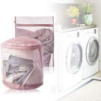 奇居良品 安妮尔洗衣机专用洗衣袋 细网文胸内衣洗护网袋2个入