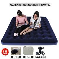 20181018002723935户外充气床双人家用气垫床单人加厚折叠床垫午休床帐篷野营便携床
