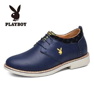 花花公子 日常休闲鞋男士增高鞋时尚潮流内增高休闲鞋 征 CX39111
