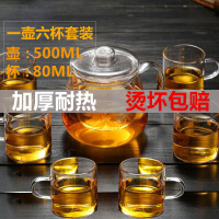 500ml花茶杯+6个小把杯企鹅煮茶壶耐热玻璃茶具加厚过滤花茶壶可加热养生泡茶壶