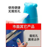 洁厕灵马桶除臭去异味厕所清洁剂宝蓝泡泡神器清香型卫生间小熊