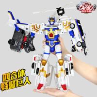 正版咖宝车神特警巨人四合体战神变形机器人汽车套装伽哈咔卡玩具