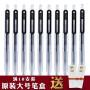 日本MUJI无印良品文具按动笔0.5MM凝胶中性按压水笔芯