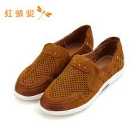 红蜻蜓女鞋轻便软底鞋子时尚舒适网面透气单鞋女休闲鞋