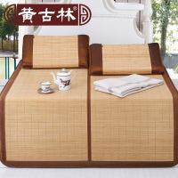 [当当自营]黄古林夏季凉席1.8米床碳化文竹席可折叠宿舍单双人席