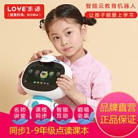 乐源LOYE儿童AI智能教育机器人早教机护眼触屏高科技语音对话学习陪伴机器人可视频通话远程监控儿童益智玩具高档礼品