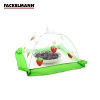 法克曼草莓装饰大食物纱罩 厨房食物罩防尘罩 防虫罩 随机发货 5200181