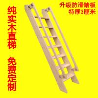 家用室内加厚实木木质直梯复式平台阁楼楼梯复古防滑扶手小木梯子