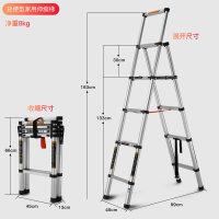 梯子 家用折叠人字梯 室内多功能铝合金伸缩梯 加厚升降楼梯 1.4+1.7米家用伸缩梯