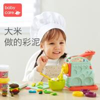 babycare超�p粘土�o毒彩泥太空橡皮泥�和�手工黏土diy材料玩具盒