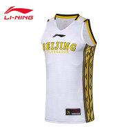 李宁篮球比赛服男新款北京队CBA篮球系列背心篮球服运动服AAYN785