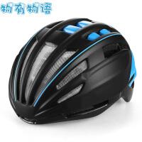 物有物语 头盔 新款骑行头盔一体成型山地自行车轻男女装备公路车安全帽子骑行用具户外用品