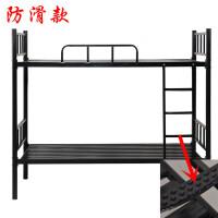 单双人铁床上下铺铁架床双层1.2米上下铺铁艺高低员工宿舍床 其他 2米
