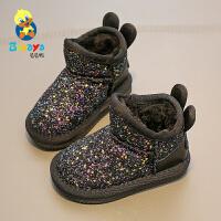 【2.5折价:79】芭芭鸭儿童雪地靴宝宝鞋棉靴子2019冬季新款女童冬鞋加厚加绒短靴