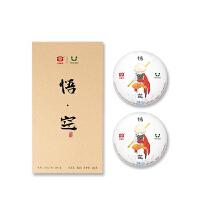 大益普洱茶�~ 2017年悟空�Y盒熟茶 猴年生肖�o念�Y盒100g*2�