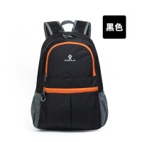 皮肤包超轻户外小背包可折叠便携轻薄旅行休闲防水登山包双肩包女 黑色 20L