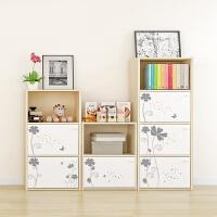 慧乐家带门印花自由组合书柜 置物柜收纳柜小柜子 简易储物柜书架