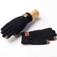 冬季保暖加厚针织男士手套冬季保暖骑车生毛线触屏手套男