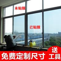玻璃贴膜窗户隔热膜防晒遮光贴纸单向透视家用遮阳防窥透光不透明