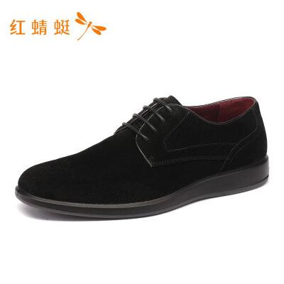 红蜻蜓男鞋秋冬新款男士皮鞋韩版男鞋潮软皮透气休闲鞋