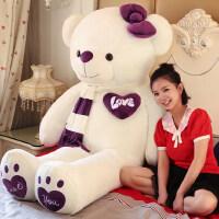 泰迪熊熊猫毛绒玩具公仔女孩送女友布娃娃抱抱熊可爱睡觉抱萌韩国