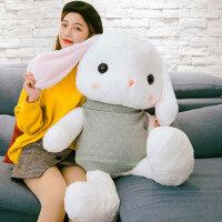 兔子毛绒玩具可爱大号垂耳兔布娃娃公仔玩偶少女心礼物女孩萌韩国
