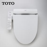 TOTO卫浴 卫洗丽洁身器缓冲盖板坐便盖智能马桶盖TCF6631CS