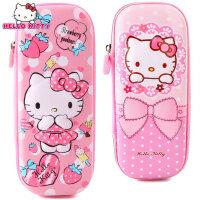 HelloKitty儿童文具盒小学生笔袋多功能可爱女童大容量铅笔盒韩版