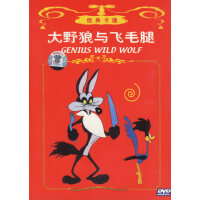 �典卡通:大野狼�c�w毛腿(DVD)