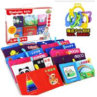 0-3岁婴儿布书宝宝早教书撕不烂幼儿学习教具12本盒装