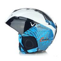 户外运动滑雪头盔成人男大码一体成型保暖运动防护装备