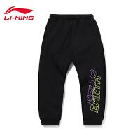 李宁CF hello earth卫裤男士2020新款秋季男装休闲收口运动长裤