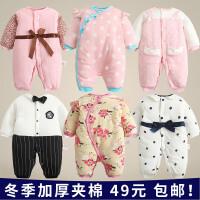 男婴儿连体衣服加厚新生儿宝宝外出冬季6新年冬装潮款棉衣0个月1