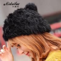 韩版贝雷帽女士帽子冬天时尚毛线帽贵气大毛球兔毛帽子女