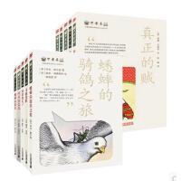 麦克伦世纪不老泉文库系列 31-30(套装全10册) 金威霍尔