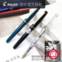 日本PILOT百乐钢笔fp-78g+ 小学生成人用练字复古网红墨水笔*