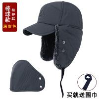 帽子新款冬季户外防寒骑车棒球帽男士韩版潮滑雪防风保暖帽雷锋帽