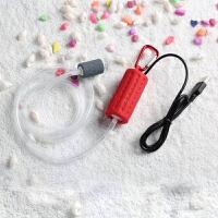 迷你氧气泵水族超静音充氧泵USB增氧泵充电宝钓鱼增氧机车载气泵