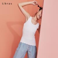 Ubras少女无痕莫代尔背心外穿防走光内衣 学生发育期舒适透气吊带