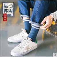 男春秋季篮球袜保暖长袜四季中筒袜子男士运动休闲棉袜吸汗长筒袜