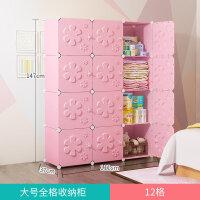 衣柜子简约现代经济型组装塑料布艺仿实木收纳简易小挂布衣橱 6门以上